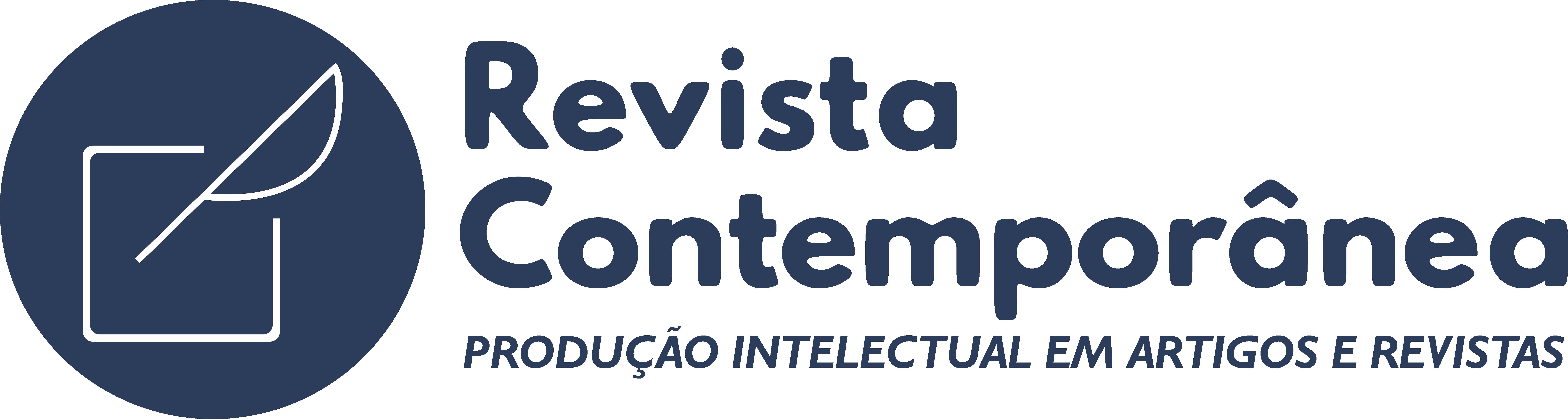 CONTEMPORÂNEA - Produção Intelectual em Artigos e Revistas